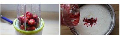 Cách làm kem ốc quế tràng tiền hương dâu thơm ngon-hình số-4
